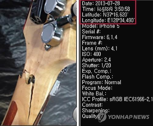 (3rd LD) U.S. guitarist falsely accuses Korean Air of damaging his guitar: Korean Air