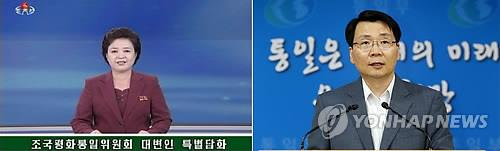 (3rd LD) S. Korea accepts Pyongyang's offer of talks on Kaesong