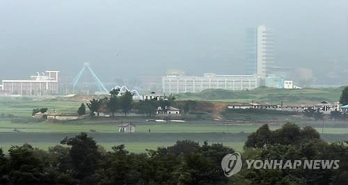(2nd LD) S. Korea preps for talks with N. Korea over Kaesong park