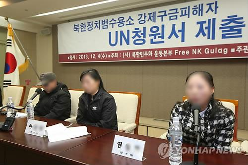 N. Korea rejects confirmation of political prisoners' safety
