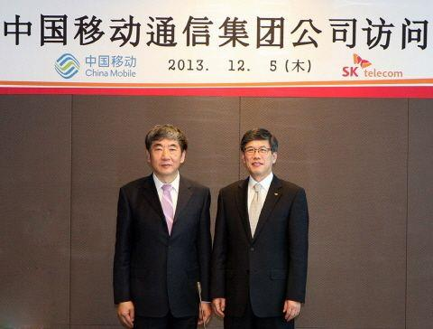 SK Telecom, China Mobile agree on automatic LTE roaming service