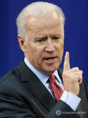 (LEAD) U.S. not to tolerate nuke-armed N. Korea: Biden