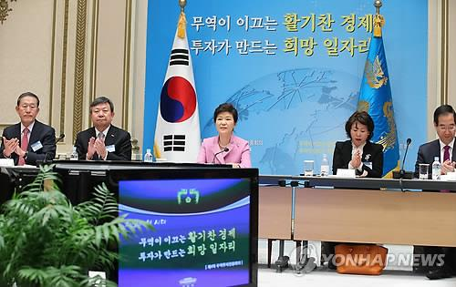 Park urges quick passage of economic bills