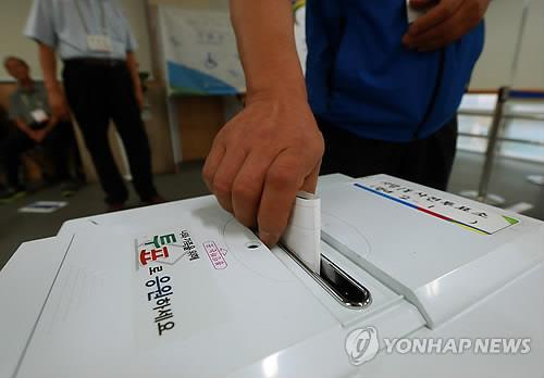 S. Korea wraps up early voting for by-elections