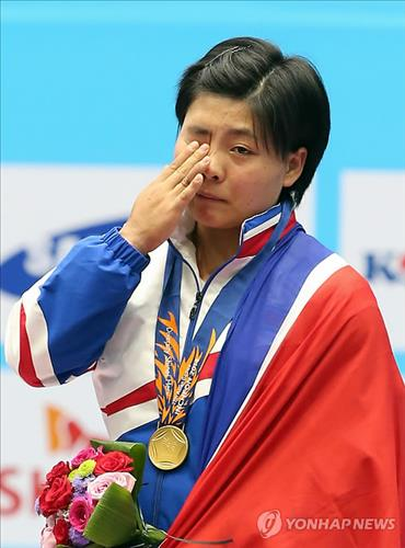 (LEAD) (Asiad) N. Korean lifter lands gold in women's 58㎏