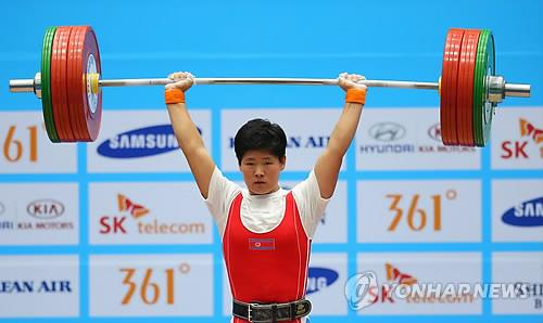 (Asiad) N. Korean lifter grabs silver in women's 69㎏