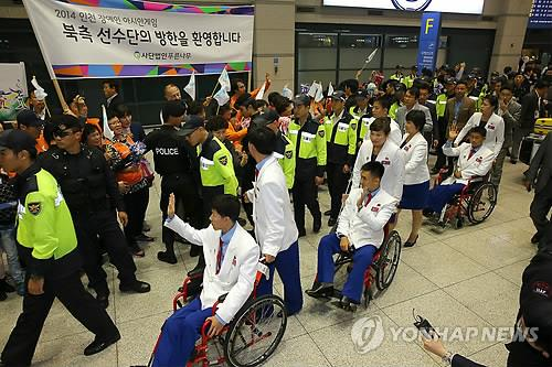 N. Korean delegation to Para Asiad arrives in S. Korea
