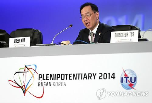 (ITU) (Yonhap Interview) Chairman Min promotes 'we' at Busan ITU conference