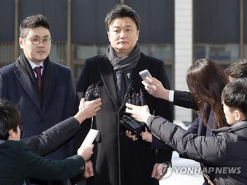 Samsung son-in-law appeals divorce ruling