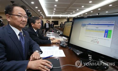 (LEAD) S. Korea logs budget surplus in 2015
