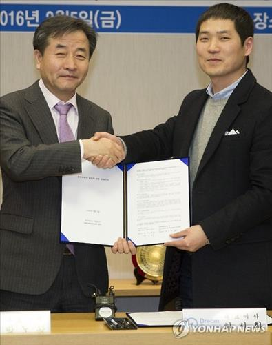 Yonhap to set up joint venture over employment