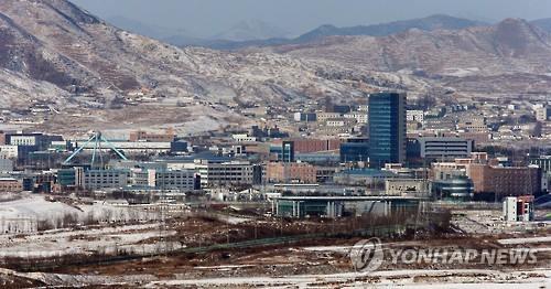 (News Focus) Kaesong closure to hurt both Seoul, Pyongyang