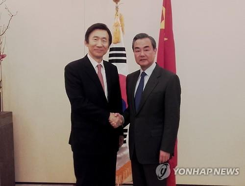 (LEAD) China FM voices 'serious concern' over possible deployment of U.S. shield in S. Korea