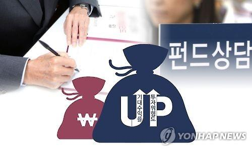 S. Korea signs for fund cross-selling among Asian countries from 2018