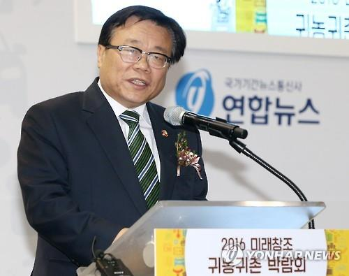 (Yonhap Interview) Accurate information vital for successful rural resettlement: minister