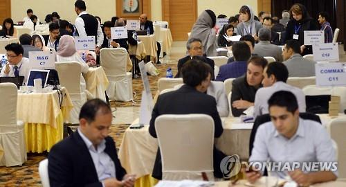 S. Korea, Iran biz groups to boost ties