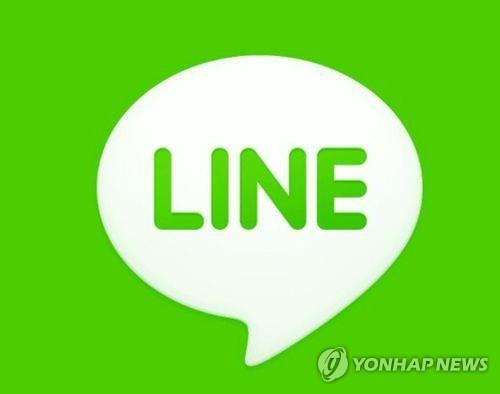 (LEAD) Naver's LINE app eyes 'smart portal' in Thailand