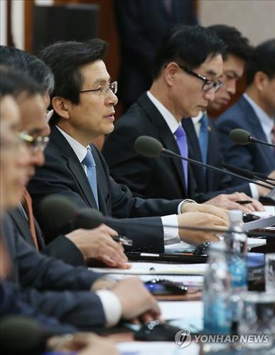 PM urges readiness against N. Korea's possible provocations
