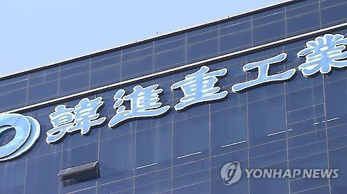 Cash-strapped Hanjin Heavy to receive additional aid