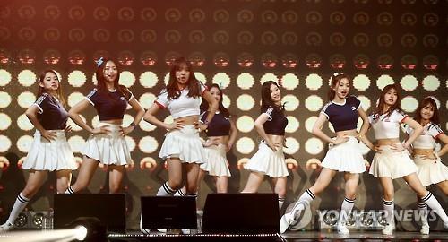 'Produce 101' girls hold debuting media showcase