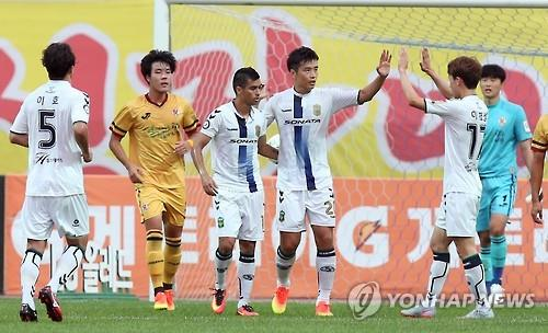 Jeonbuk Hyundai Motors set football winning streak record