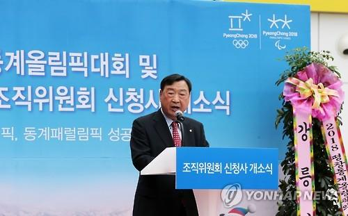 (LEAD) PyeongChang Olympics organizers move into new office in host city