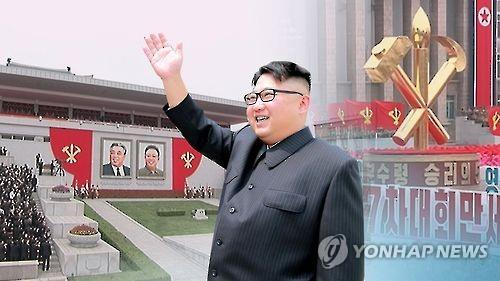 (LEAD) N.K. leader given new state title at key parliamentary meeting