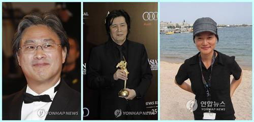 Actor Lee Byung-hun, 3 other Koreans named new Academy members