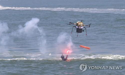 S. Korea crafts 5-yr plan for unmanned vehicle development