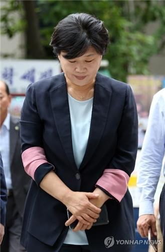 Main opposition Minjoo to punish lawmaker on nepotism
