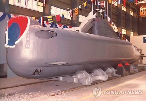 S. Korean Navy's first-generation submarines decommissioned