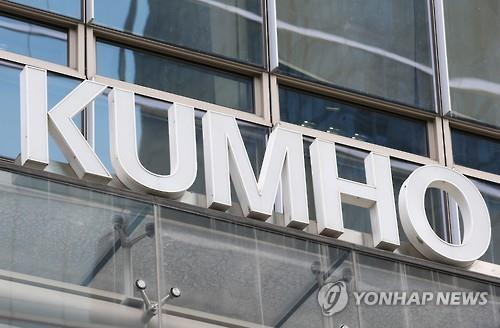 Kumho Asiana taps new head of its construction unit