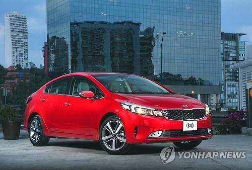 Sales of Kia cars in Mexico more than triple in less than 1 year