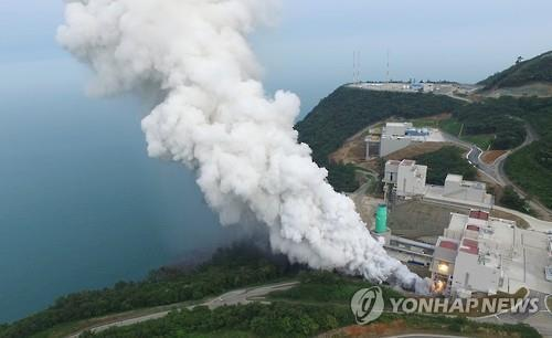 S. Korea to delay space rocket launch for technical setback