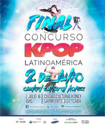 Latin American K-pop fans to compete in Argentina