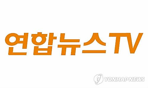Yonhap News TV remains top-rated cable news channel for 11 consecutive months