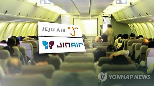 Budget carrier Jin Air begins Incheon-Narita service