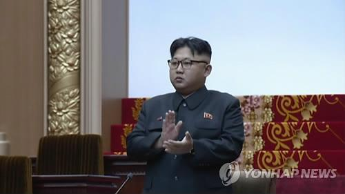 (News Focus) U.S. sanctions on N.K. leader unlikely to have meaningful effects on Pyongyang's behavior: U.S. experts