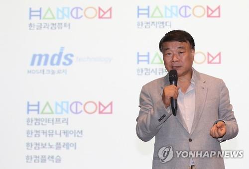 (LEAD) Software maker Hancom eyes 100 bln won in sales in 2016