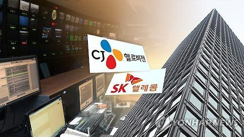 S. Korean antitrust watchdog rejects SKT's bid to take over No. 1 cable TV operator