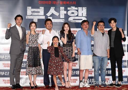 (News Focus) Big 4 Korean films vie for summer crown