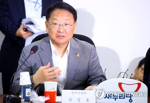 S. Korea outlines 11 tln won extra budget plan to prop up economy