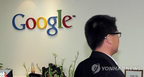 Antitrust watchdog probes Google over anti-competitive behavior