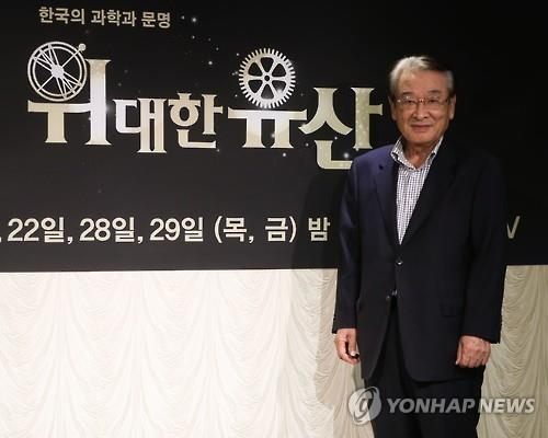 (LEAD) Veteran actor to show Korea's scientific heritage on TV