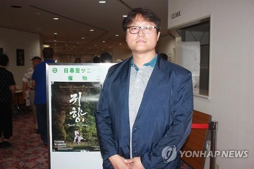 'Spirits' Homecoming' director hopes his film makes viewers ponder comfort women issue
