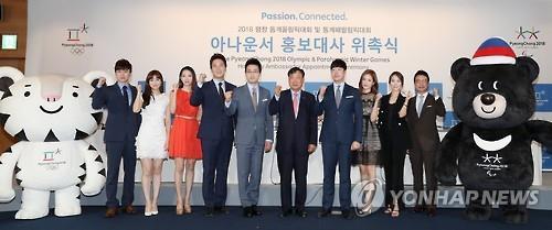 (LEAD) PyeongChang names TV announcers as honorary Olympic ambassadors