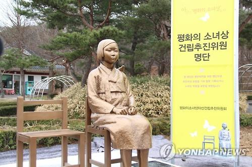 Sculptor couple to erect statue of wartime Korean laborer in Japan