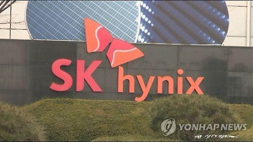 (2nd LD) SK hynix reports lowest earnings in more than 3 years