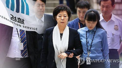 (LEAD) Lotte Group founder's daughter indicted over string of corruption charges
