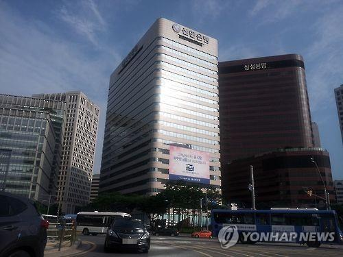 Shinhan Bank offers flexible working arrangements for employees